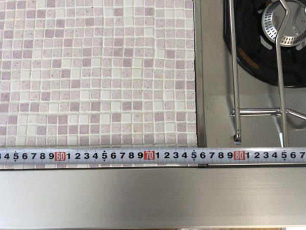 IGTテーブル寸法11