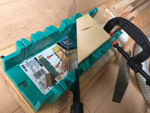 マイターボックスを改造する 2