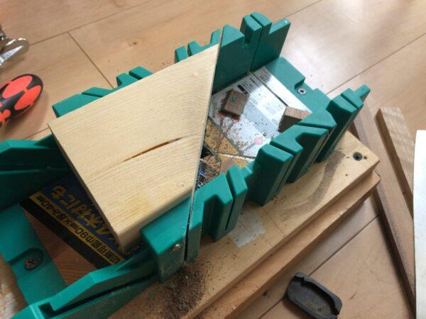 マイターボックスを改造する